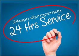 24 Hrs service